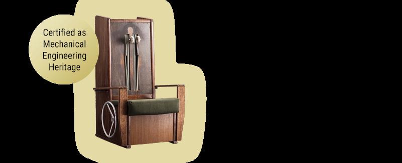 Fuji Automatic Massage Machine The First Fujiiryoki Massage Chair. For More  Information
