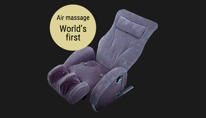 1995 World-first Air chair [Air massage chair Royal chair MC-133]
