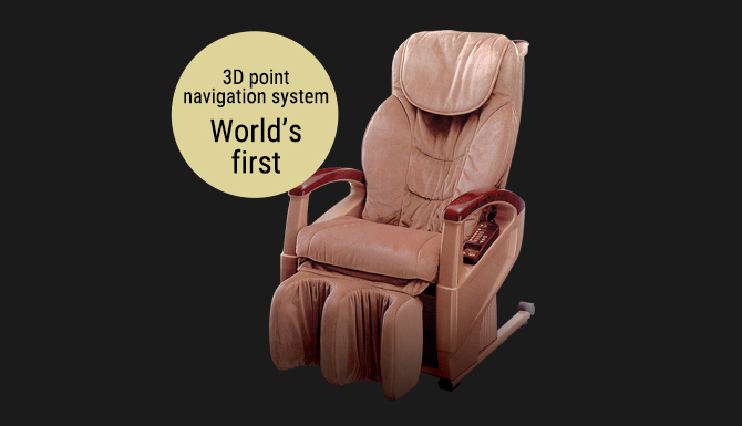 "The CYBER-RELAX which is equipped with ""Brain"" [CYBER-RELAX Massage chair AS-001]"